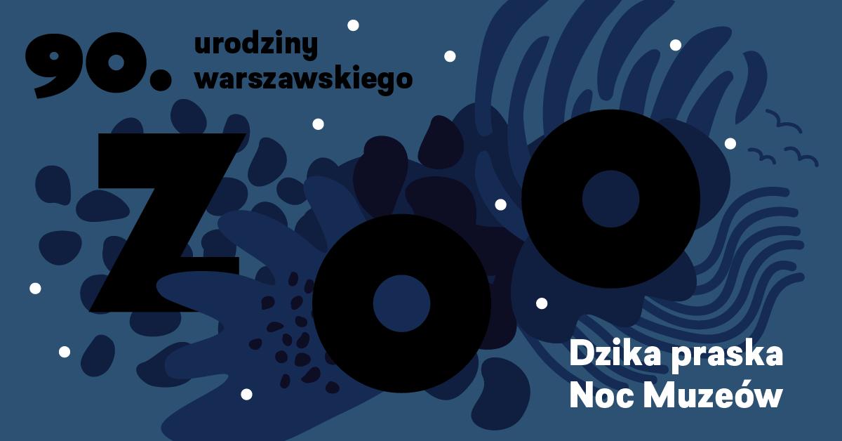 Dzika Praska Noc Muzeów 2018